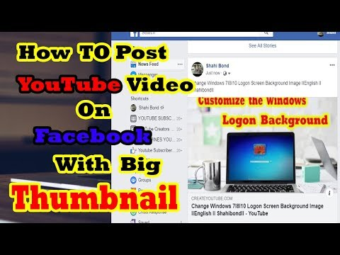 Download thumbnail for How to post youtube video link on facebook