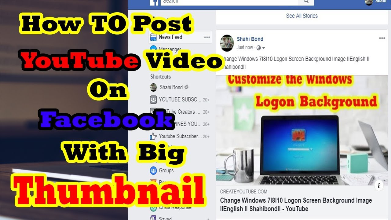 Download thumbnail for How to post youtube video link on