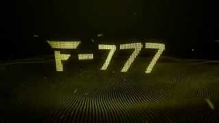 | Complextro | F-777 - Anaconda |