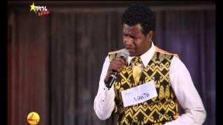 Balageru Idol ; Essayas Tamrat Performing Best on Balageru Idol 4th Audition
