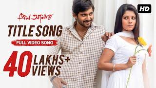 Prem Amar | Title Song | Soham | Paayel | Jeet Gannguli |  Kunal Ganjawala | June Banerjee | SVF width=