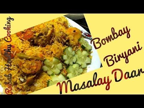 Download thumbnail for Chicken Bombay Biryani | Rubab