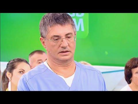 Йод при заболеваниях щитовидки: кому необходим? | Доктор Мясников photo