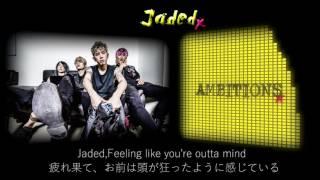 ONE OK ROCK--Jaded(Feat. Alex Gaskarth)【歌詞・和訳付き】Lyrics