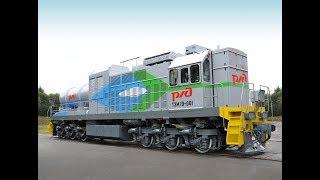 Pierwsza na świecie Rosyjska lokomotywa na GAZ (TEM 19-001)