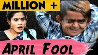 Chotu ka April Fool special-Khandesh Hindi Comedy- khandeshi comedy