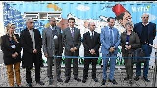 Lancement du programme Chemsi au profit des jeunes des régions enclavées