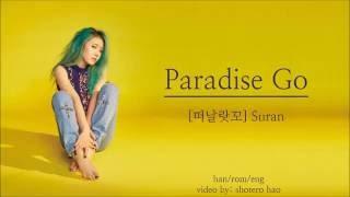 SURAN [수란] - Paradise Go [떠날랏꼬] (Lyrics - han/rom/eng)