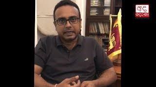 Manusha Nanayakkara reveals why he resigned as Deputy Minister
