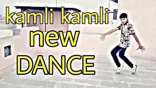 Kamli kamli song dance | payal dev | raaj ashooh | new song kamli kamli dance