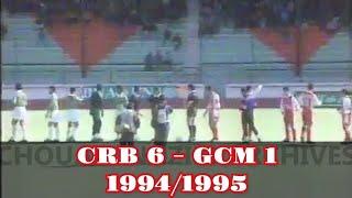 CRB 6 - GCM 1 (saison 1994/1995)