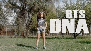 DNA Dance Cover o eso creo- 911BTS