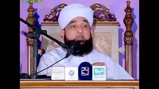 Allah Tumhe Azab de ke kya Karega || Mohammad Raza Saqib mustafai || best taqreer width=