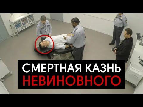 Смертная казнь против пожизненного заключения