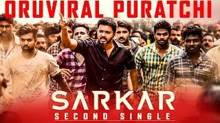 Sarkar - Oruviral Puratchi Official Single Song Countdown! | Thalapathy Vijay