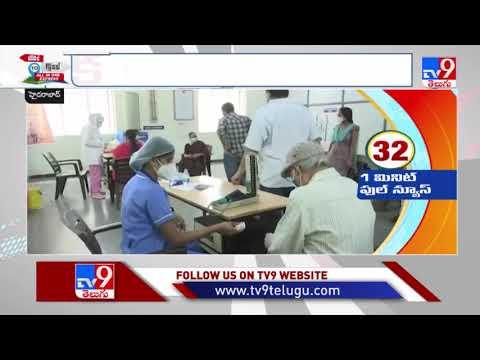 తెలంగాణలో రెండు కోట్ల మందికి పూర్తైన వ్యాక్సినేషన్ - TV9