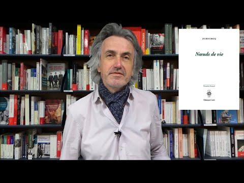 Vidéo de Julien Gracq