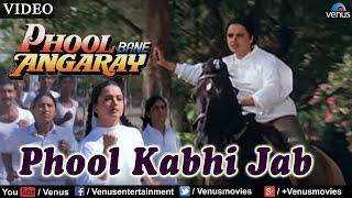 Phool Kabhi Jab (Phool Bane Angaray) width=