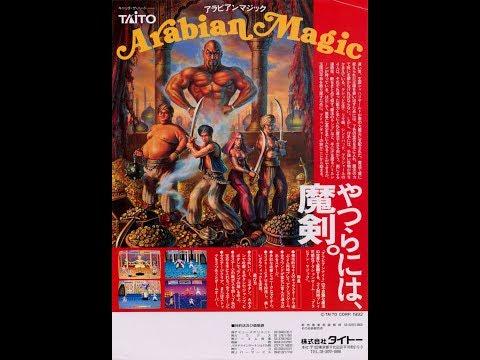 Arabian Magic Arcade Sound Track