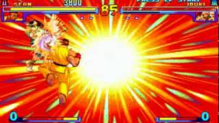 Street Fighter III Super Arts