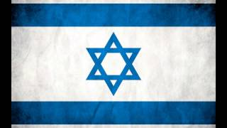 National Anthem Of Israel