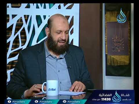 أهل الذكر | الشيخ شعبان درويش في ضيافة أحمد نصر  21.1.2018