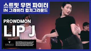 So.Good - Johnny Stimson  | LIP J choreography | GRVTY Challenge