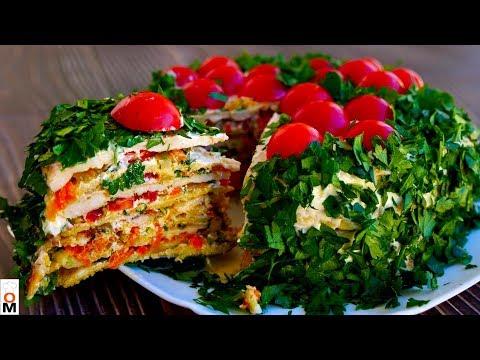 Вкуснейший ТОРТ из Кабачков ? Очень Сочный и Пропитанный. | Zucchini Cake Recipe