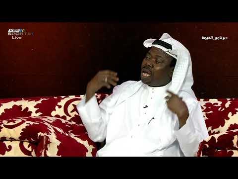 عثمان أبو بكر مالي - الهلال قادر على الإنتخابات ولكن هناك استراتيجية من هيئة الرياضة #برنامج_الخيمة