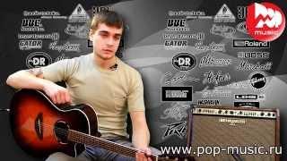 Гитара электроакустическая YAMAHA APX-500 OVS