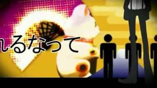【GUMI】Disurare