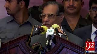 Chief Justice displeased over hospital's bad condition- 22 April 2018 - 92NewsHDPlus