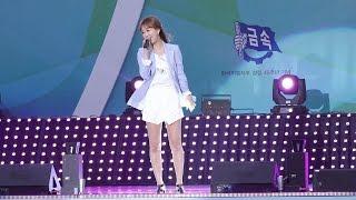 장윤정 꽃 Flower 쉐보레 콘서트@20160514 Rock Music