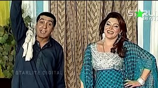 Silki Iftikhar Thakur and Zafri Khan New Pakistani Stage Drama Full Comedy Funny Play width=