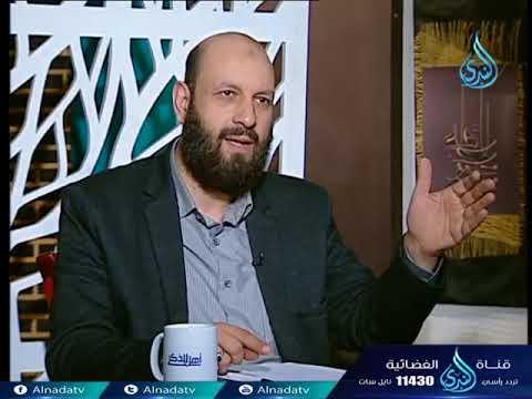 أهل الذكر 2 | الشيخ الدكتور متولي البراجيلي في ضيافة أحمد نصر 21-2-2018