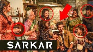 Sarkar - Thalapathy Vijay's Family Revealed? | Keerthy Suresh, AR Murugadoss | TK