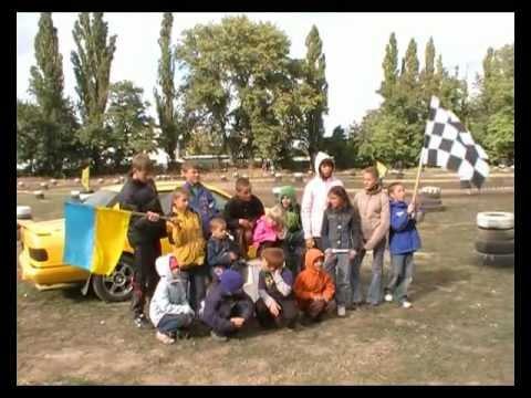 Zaporozhye Children Visited Auto Racing