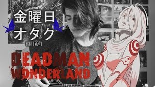 DEADMAN WONDERLAND OPENING - One Reason (Cover) | FRIKI FRIDAY | デッドマンワンダーランド