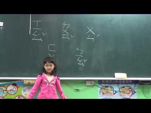 1071017小短文發表—沛婕