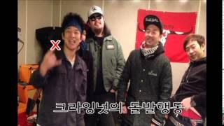 [예고] '이 밴드'의 정체를 말하다 - Feat. 소찬휘, 크라잉넛, 노브레인, 해리빅버튼