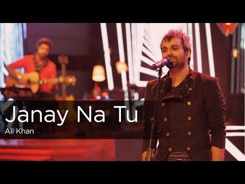 Jaane Na Tu Lyrics - Ali Khan   Coke Studio 9