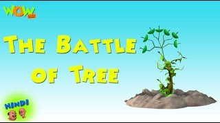 The Battle of Tree -  Motu Patlu in Hindi WITH ENGLISH, SPANISH & FRENCH SUBTITLES width=
