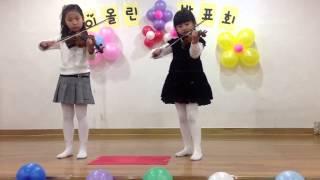 바이올린연주(미뉴에트3번-바흐)