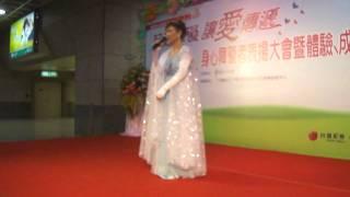魅せられて(翁倩玉) 神戶惠子2011.11板橋車站表演