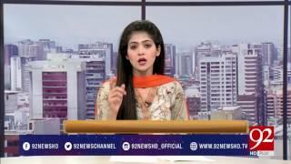 Bakhabar Subh 03-06-2017 - 92NewsHDPlus