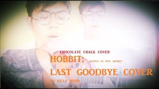 Hobbit Last Goodbye Cover