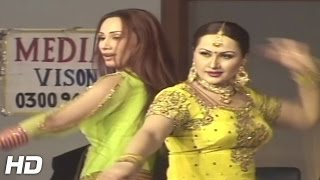 NARGIS V DEEDAR MUJRA - CHALLA PAWA DE MAHI - PAKISTANI MUJRA DANCE