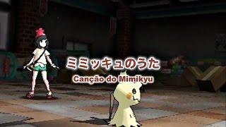 Canção do Mimikyu (Mimikyu's Song) - Legendado PT-BR