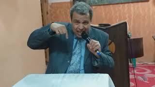 تعريفات الإطمئنان القس عماد عبد المسيح