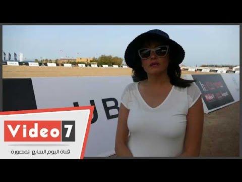 """الفنانة بشرى تشارك فى افتتاح بطولة الـ""""بولو"""" الدولية بالجونة"""